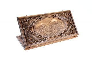 Ararat backgammon with complex elements classic