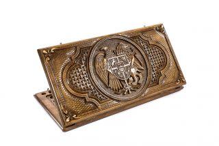 Backgammon RA coat of arms