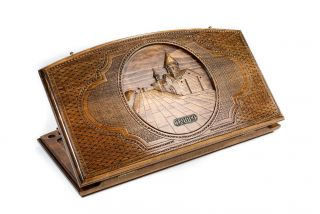 Backgammon Geghard with copyrighted arch-style outline