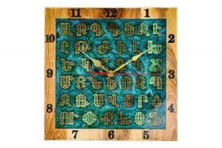 Wall clock with Armenian alphabet