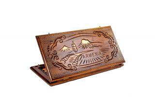 Ararat backgammon classic