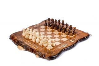 Chess with Ararat