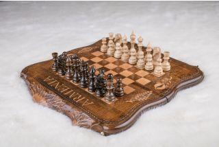Chess - backgammon with Ararat